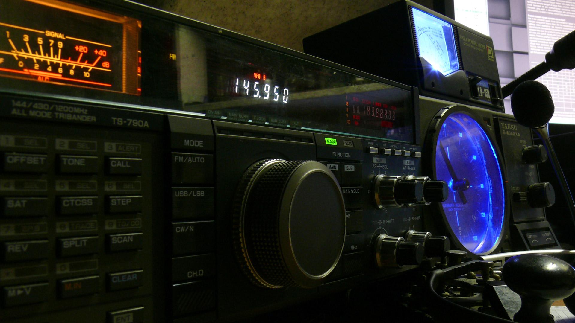 Базовый трансивер УКВ TS790A_1